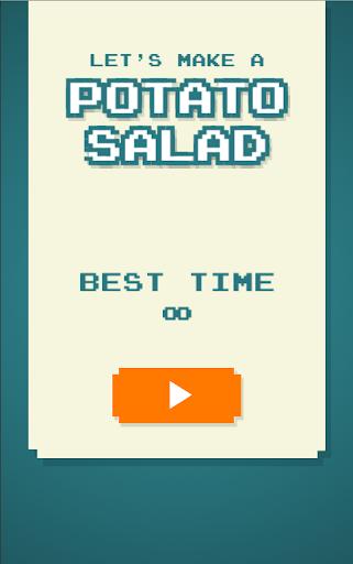 ポテトサラダの挑戦