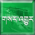 Tibetan News & Music icon