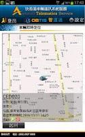 Screenshot of Autotoll GPS Fleet Management