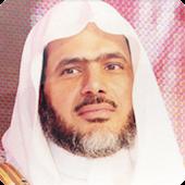 قرآن كريم - عبد البارئ الثبيتي