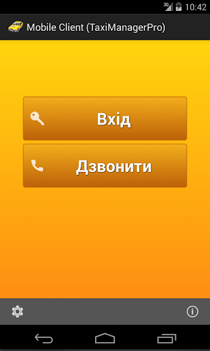 Mobile Client TaxiManagerPro