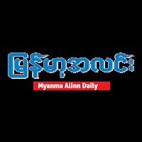 Screenshot of Myanma Alinn Daily