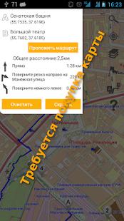 Москва Путеводитель Mod