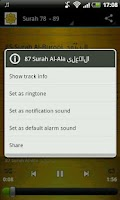 Screenshot of Muhammad al Minshawi Quran MP3