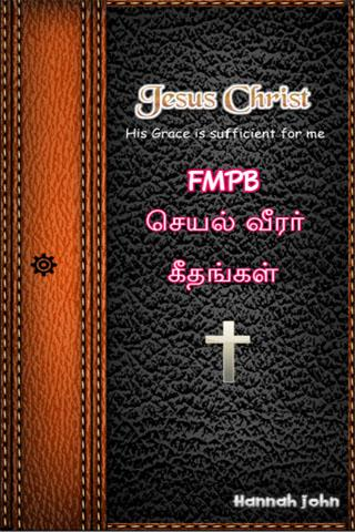 FMPB - Seyal Veerar Geethangal