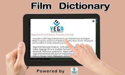 Film Dictionary- screenshot thumbnail