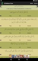 Screenshot of 40 Rabbana Duas