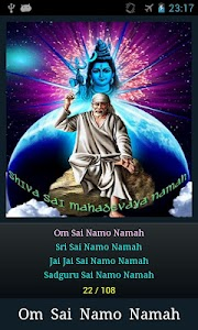 Sai Baba Mantra screenshot 6