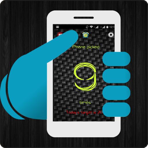 Mobile Averter 生產應用 App LOGO-APP試玩