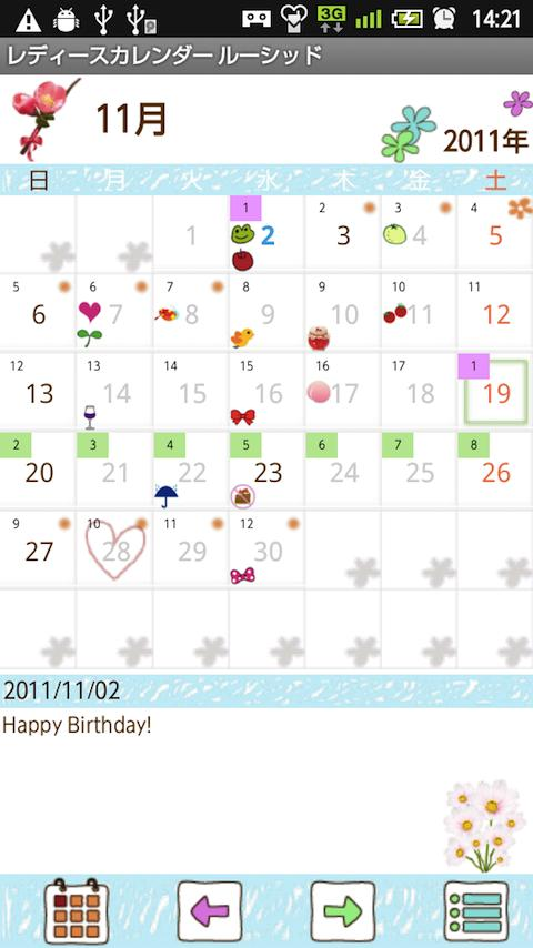 LadysCalendar lucid(Period) - screenshot