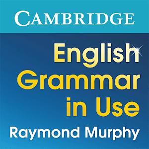 Приложение, граматиката на Мърфи