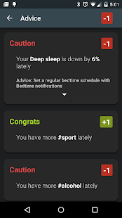 Sleep as Android Unlock - screenshot thumbnail