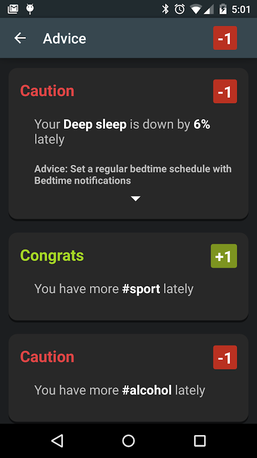 Sleep as Android Unlock - screenshot