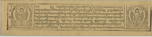 The Prajnaparamita in Eight Thousand Verses