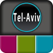 Tel Aviv Offline Map Guide