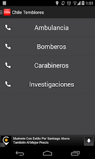 ChileTemblores- screenshot thumbnail
