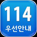 114안내 icon