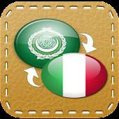 القاموس العربي (عربي-إيطالي)