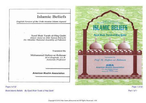 【免費書籍App】Islamic Beliefs-APP點子