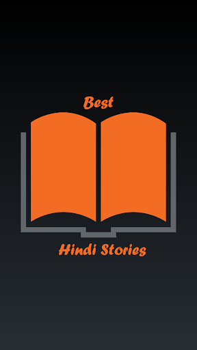 Best Hindi Stories