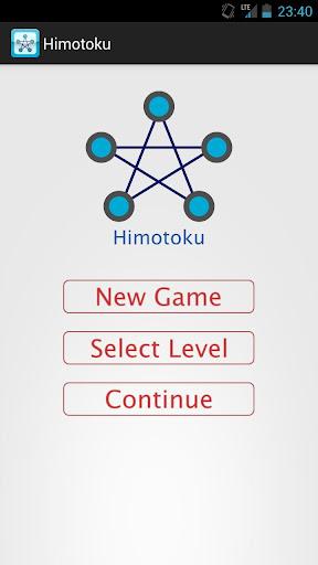 Himotoku Untangle a loop