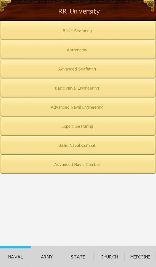 RK University Guide- screenshot