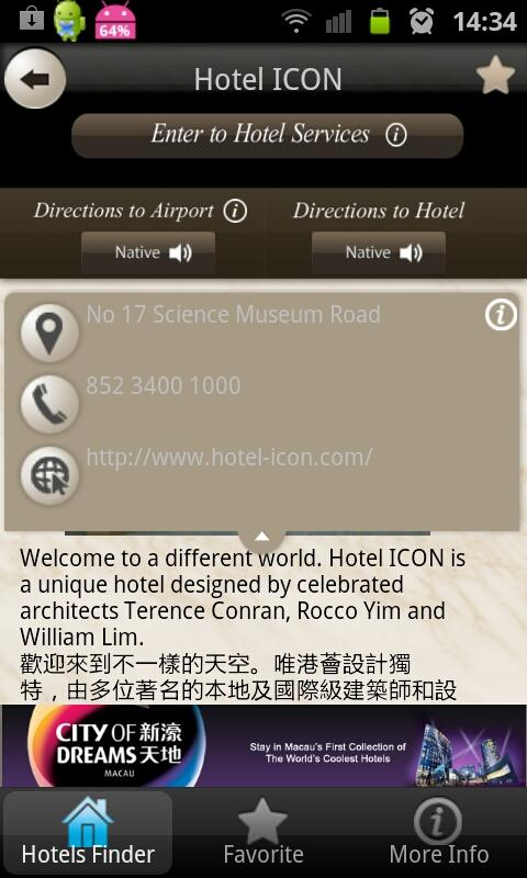 FCS i-Guest Hotels Finder - screenshot