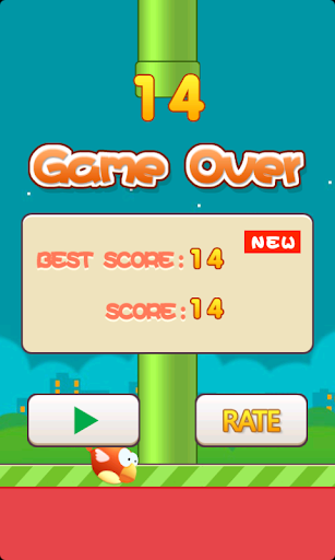Flappy Wing