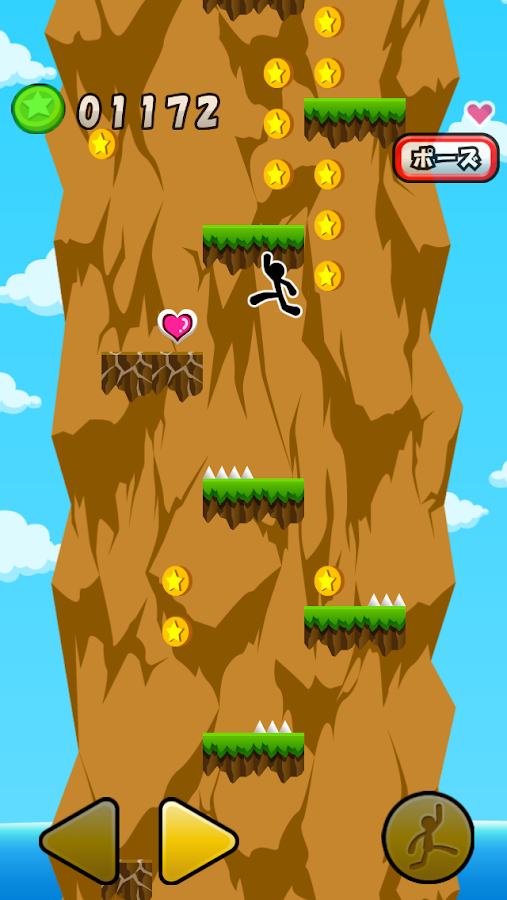 Climbing de Coins- screenshot