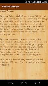 Download Vemana satakam-Telugu, Bahasa Inggeris APK latest version