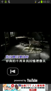 K歌大王-卡拉ok免費歡唱KTV(國台語西洋日韓動畫空耳) 娛樂 App-愛順發玩APP