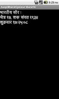 Screenshot of Auspi Marathi Bharatiya Saur