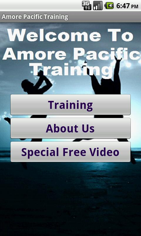 Amore Pacific Business - screenshot