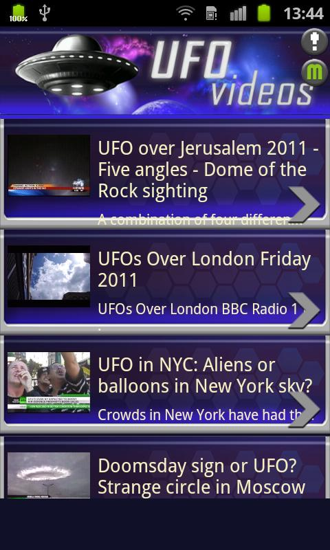 UFO Videos- screenshot