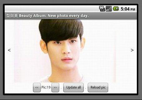 型與美 BeautyAlbum