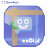 ccDial (Dial here)