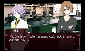Screenshot of LOOP THE LOOP 【3】 錯綜の渦