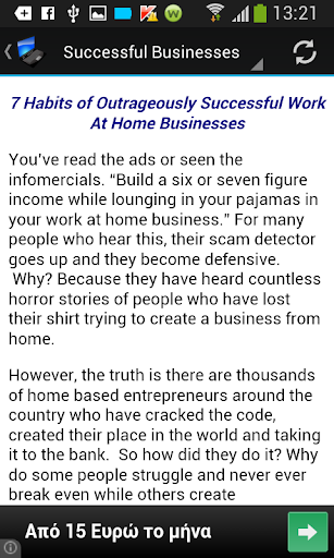 Home Business Course