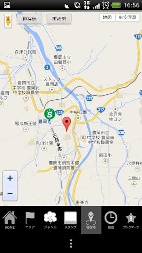 北近畿観光アプリ|玩旅遊App免費|玩APPs