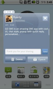 GO SMS Pro Grey Theme - screenshot thumbnail