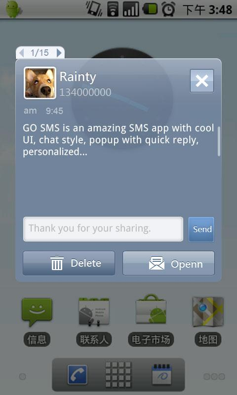 GO SMS Pro Grey Theme- screenshot