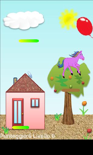 핑키 포니 점프