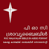 POC Audio Bible (Malayalam)