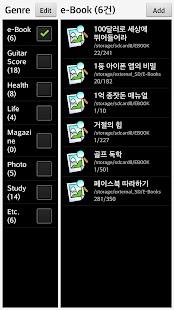 모바일 뷰어(무료) - screenshot thumbnail