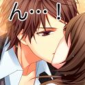禁断の恋~許されない二人~ 【無料の乙女ゲーム・恋愛ゲーム】 icon