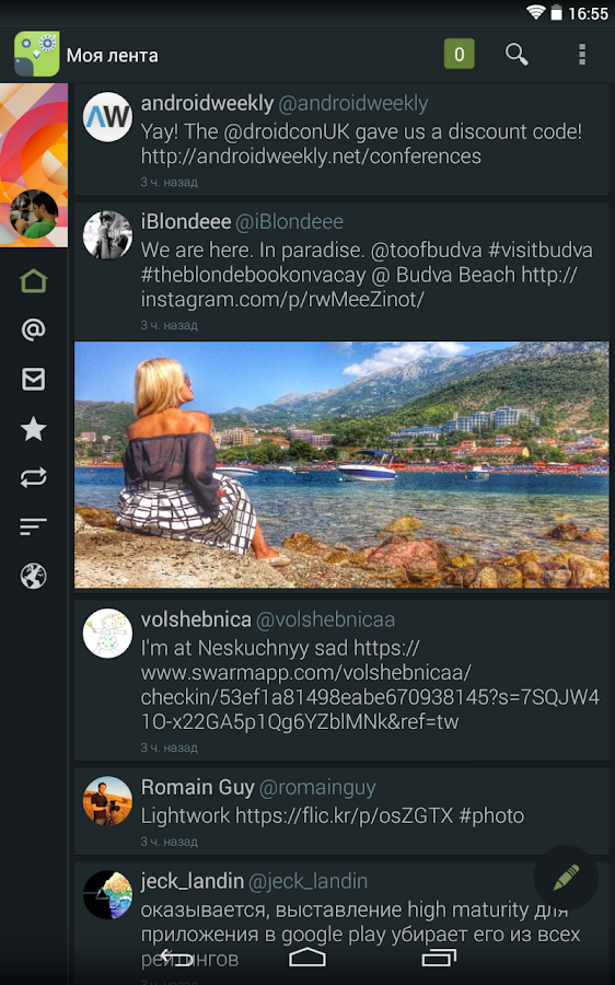 Robird for Twitter - screenshot