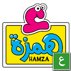 Hamza & His Letters- Fussha icon