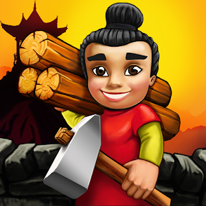 Building the China Wall for PC and MAC