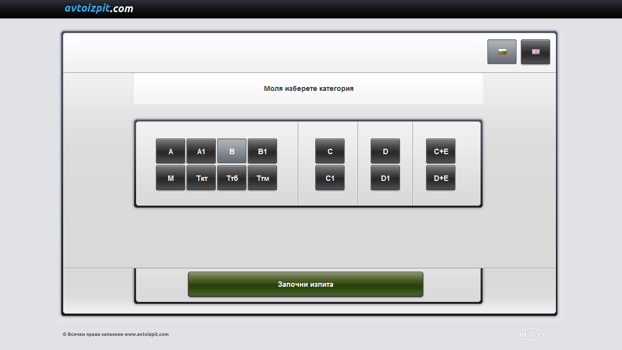 Avtoizpit Google Play Store Revenue Amp Download Estimates