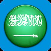 Learn Speak Arabic